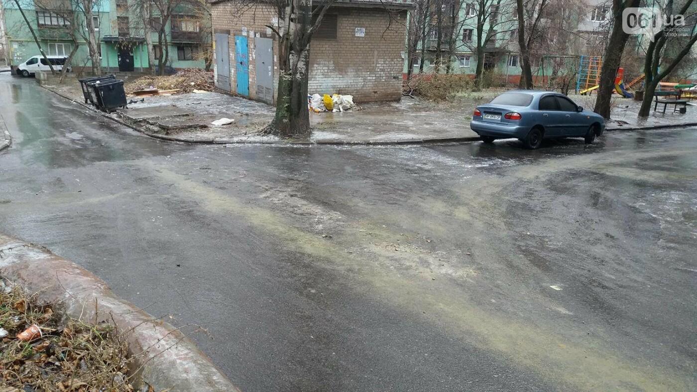 В Запорожье — гололед: машины стоят в пробках, а коммунальщики посыпают тротуары, — ФОТО, ВИДЕО (обновляется), фото-1