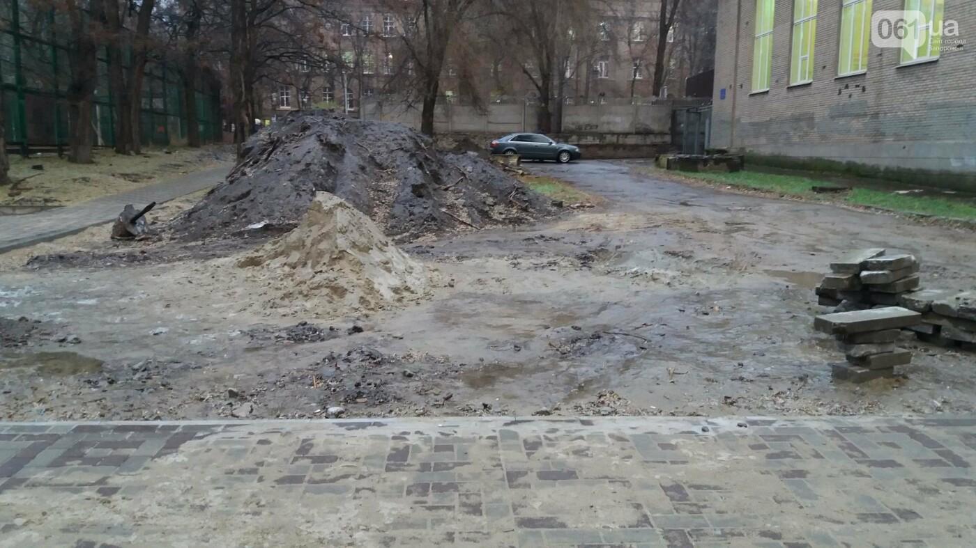 После скандала в СМИ подрядчики восстановили разрушенный бетономешалкой плиточный тротуар, — ФОТОРЕПОРТАЖ, фото-7