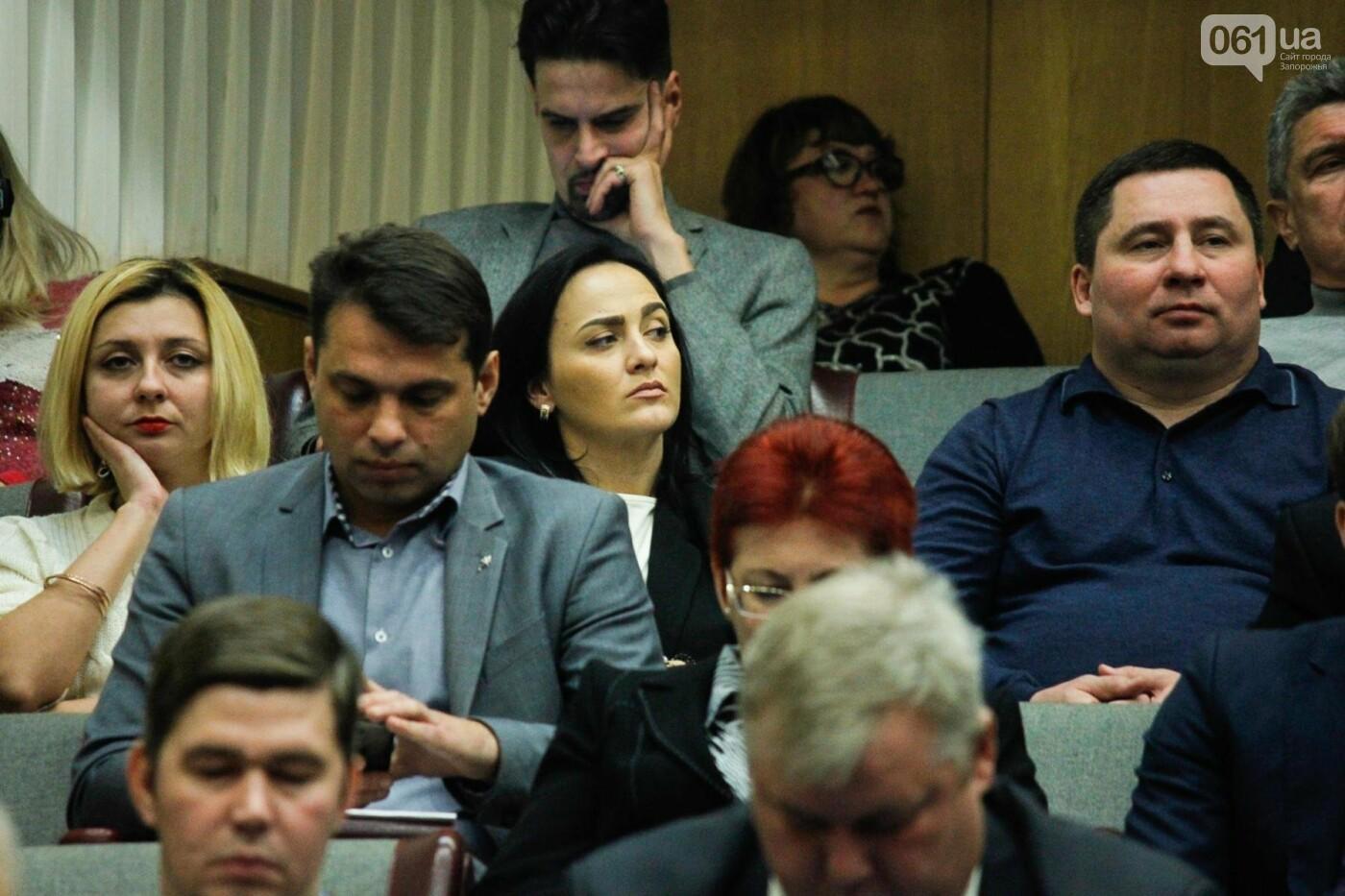 Вопрос о назначении директора Областного центра молодежи сняли с повестки дня сессии, - ФОТОФАКТ, фото-1