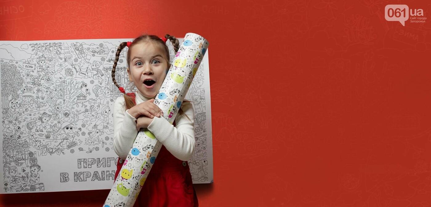 МЕГА-подарок! Виммельбух-раскраска (ФОТО), фото-2