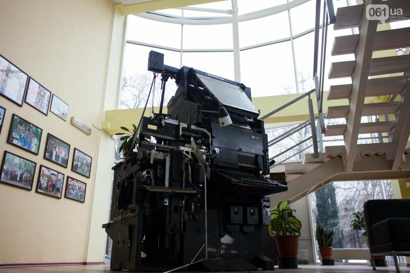 Как в Запорожье печатают газеты: экскурсия в типографию, - ФОТО, ВИДЕО, фото-1