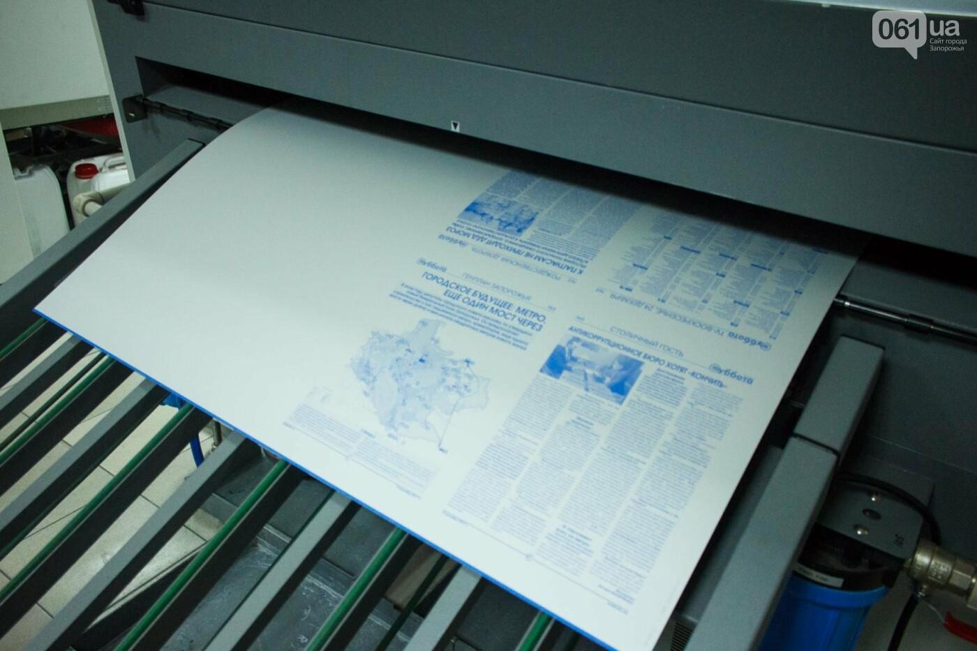Как в Запорожье печатают газеты: экскурсия в типографию, - ФОТО, ВИДЕО, фото-12