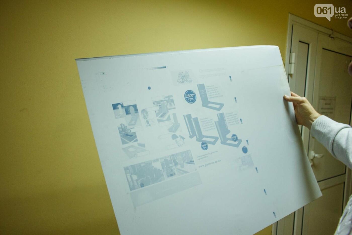 Как в Запорожье печатают газеты: экскурсия в типографию, - ФОТО, ВИДЕО, фото-7