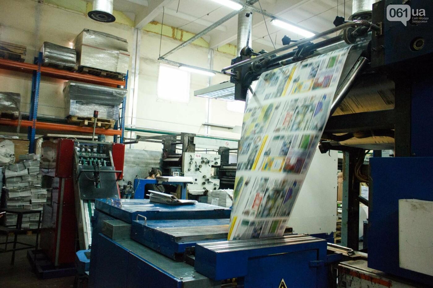 Как в Запорожье печатают газеты: экскурсия в типографию, - ФОТО, ВИДЕО, фото-20