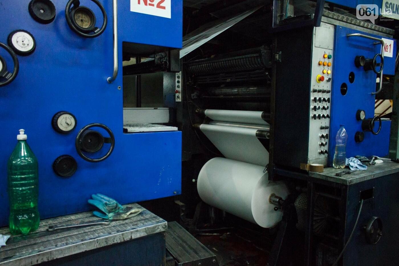 Как в Запорожье печатают газеты: экскурсия в типографию, - ФОТО, ВИДЕО, фото-17