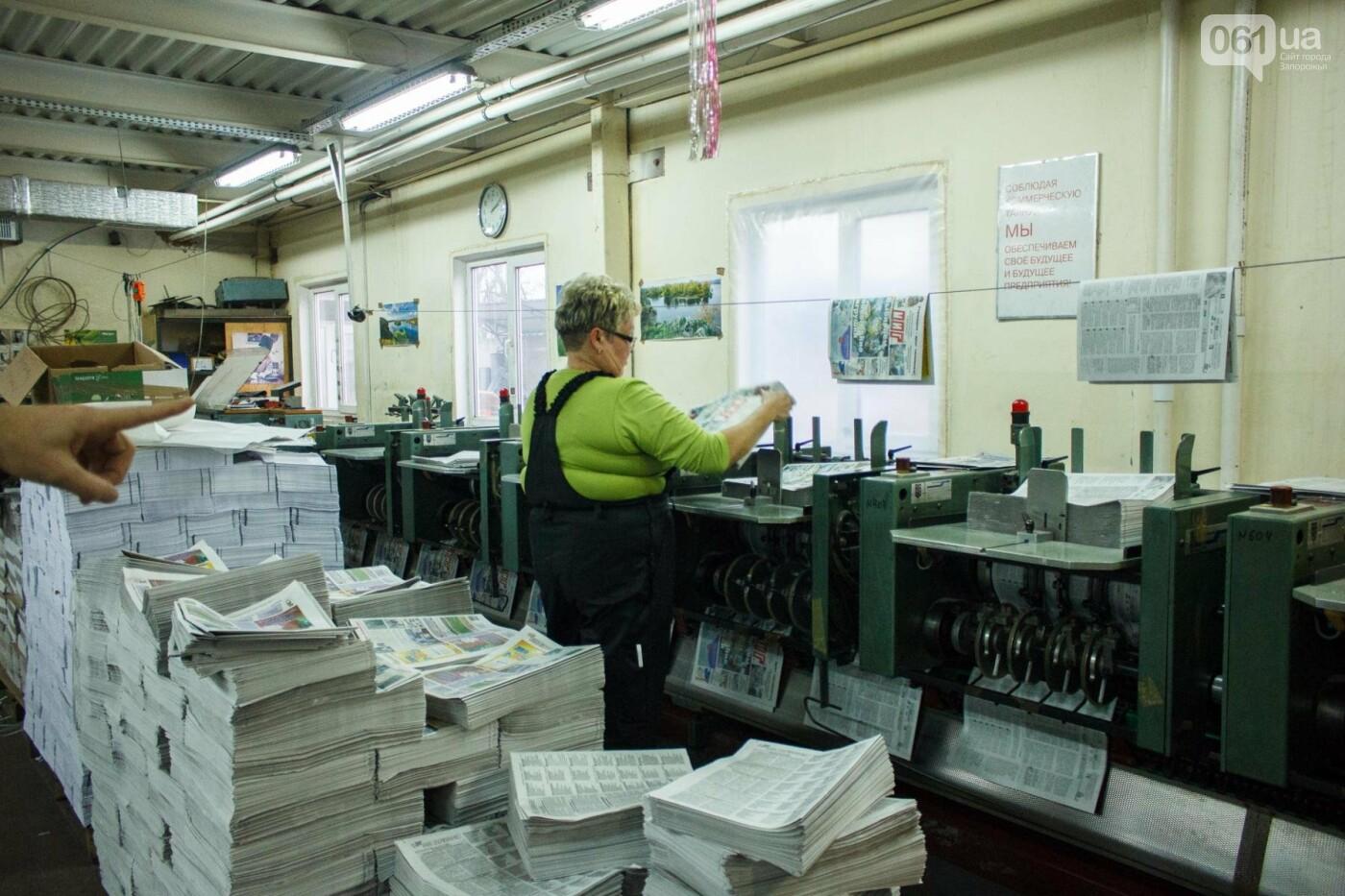 Как в Запорожье печатают газеты: экскурсия в типографию, - ФОТО, ВИДЕО, фото-24