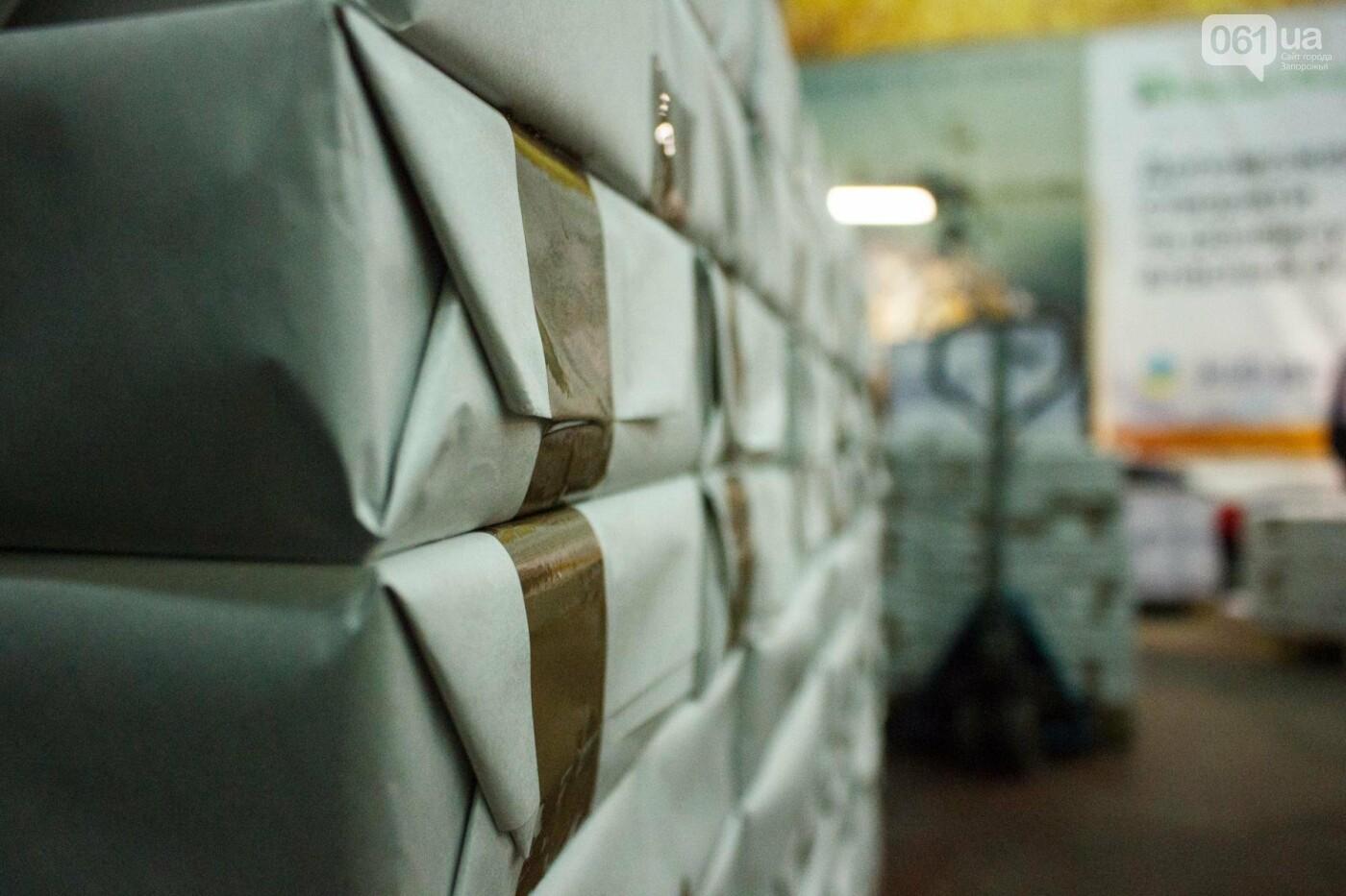 Как в Запорожье печатают газеты: экскурсия в типографию, - ФОТО, ВИДЕО, фото-26