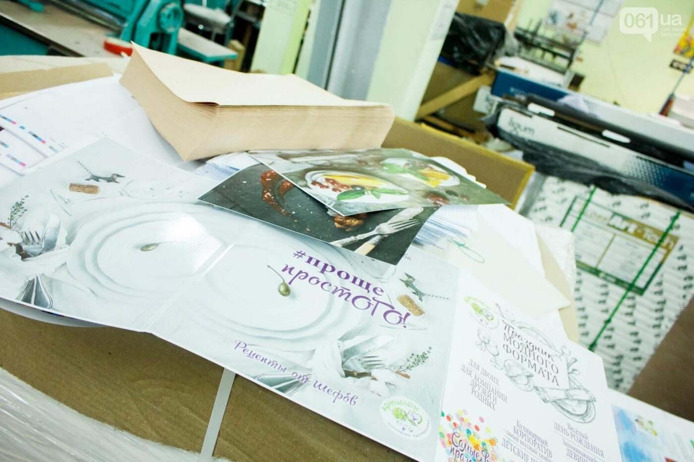 Как в Запорожье печатают газеты: экскурсия в типографию, - ФОТО, ВИДЕО, фото-28