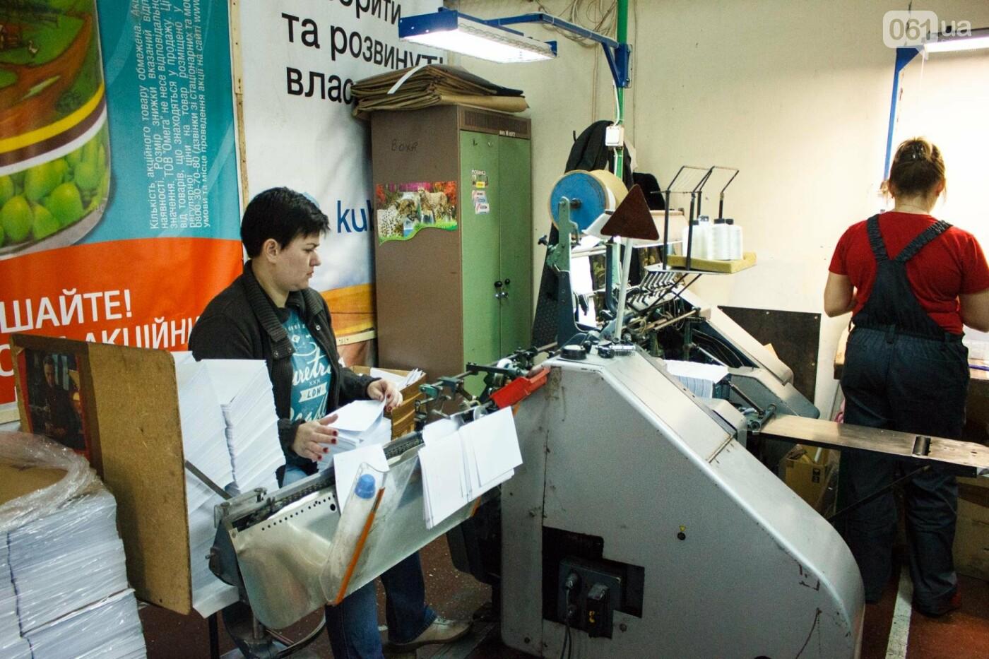 Как в Запорожье печатают газеты: экскурсия в типографию, - ФОТО, ВИДЕО, фото-32