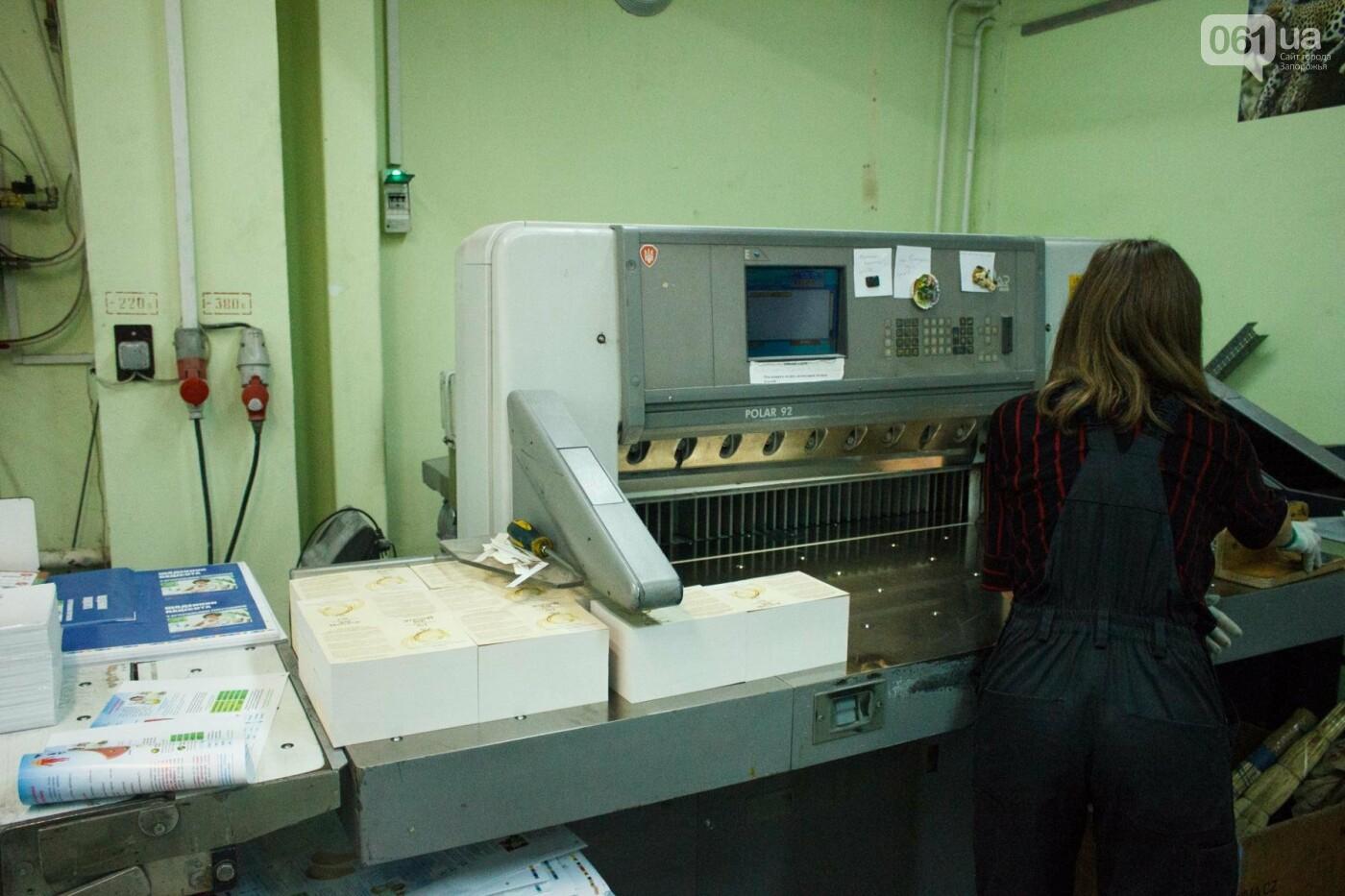 Как в Запорожье печатают газеты: экскурсия в типографию, - ФОТО, ВИДЕО, фото-31