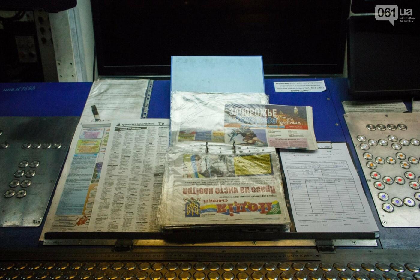 Как в Запорожье печатают газеты: экскурсия в типографию, - ФОТО, ВИДЕО, фото-23