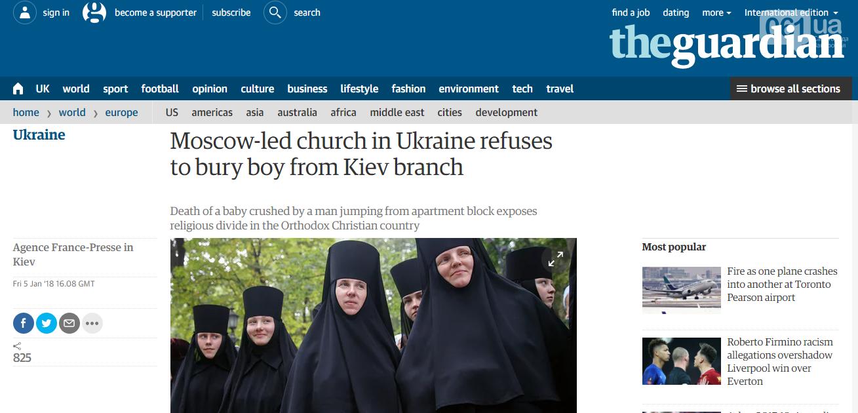 Пососать член мальчику украина