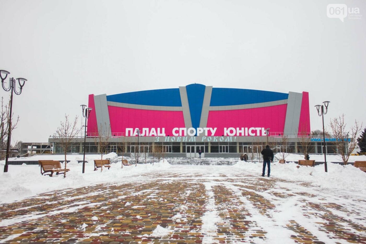 """В Запорожье подходит к концу реконструкция """"Юности"""": что сделали за 11 месяцев работы, — ФОТОРЕПОРТАЖ, фото-12"""