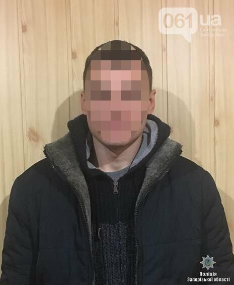 В Запорожье ранили полицейского: нападавшего отпустили под домашний арест,- ФОТО , фото-1