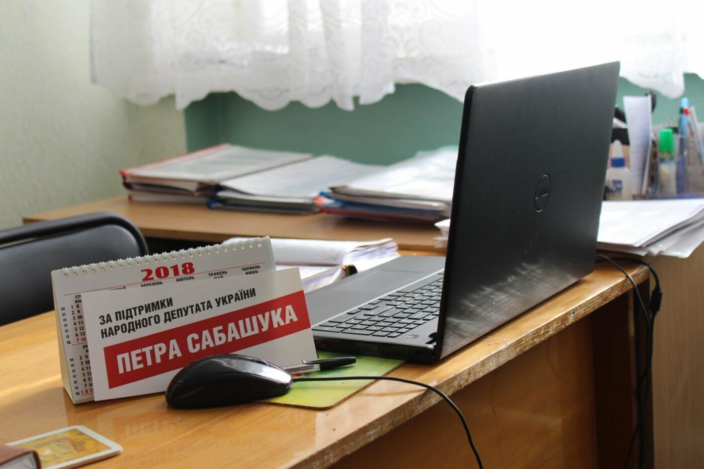 Техническое обновление классов и полная компьютеризация: народный депутат Петр Сабашук реализует свою программу малых дел в запорожской шко..., фото-9