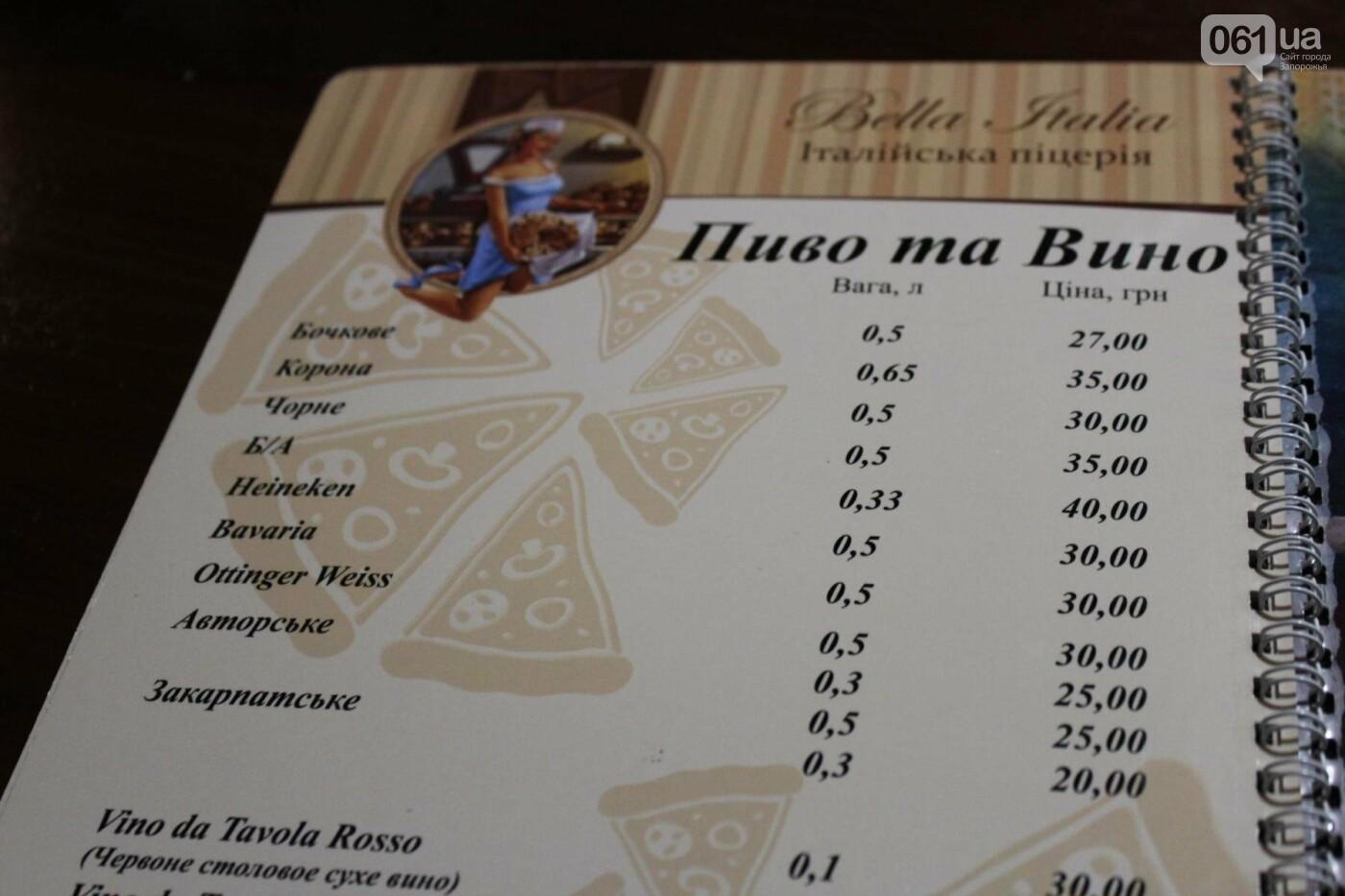 """Тест-драйв запорожских общепитов: обновленная """"Bella Italia"""" , фото-24"""