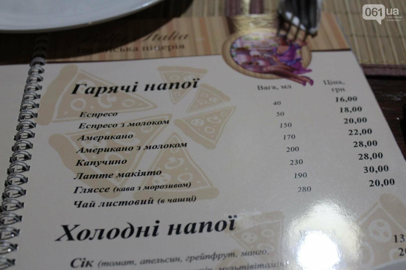 """Тест-драйв запорожских общепитов: обновленная """"Bella Italia"""" , фото-25"""