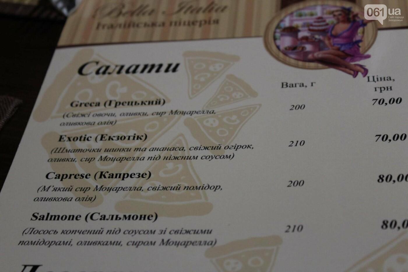 """Тест-драйв запорожских общепитов: обновленная """"Bella Italia"""" , фото-18"""