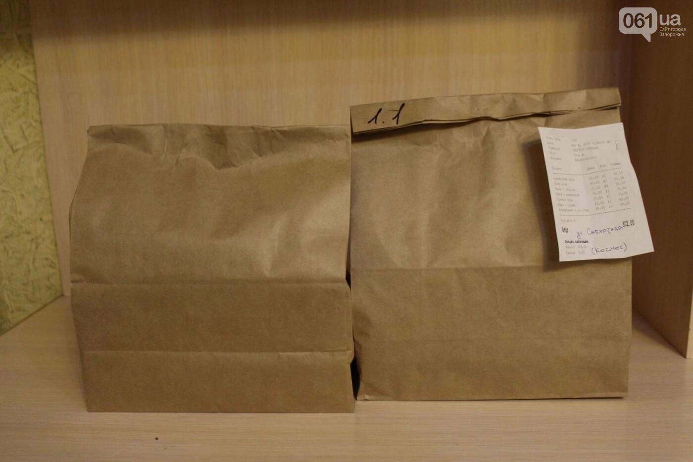 Тест-драйв доставки суши в Запорожье: 24rolls , фото-9