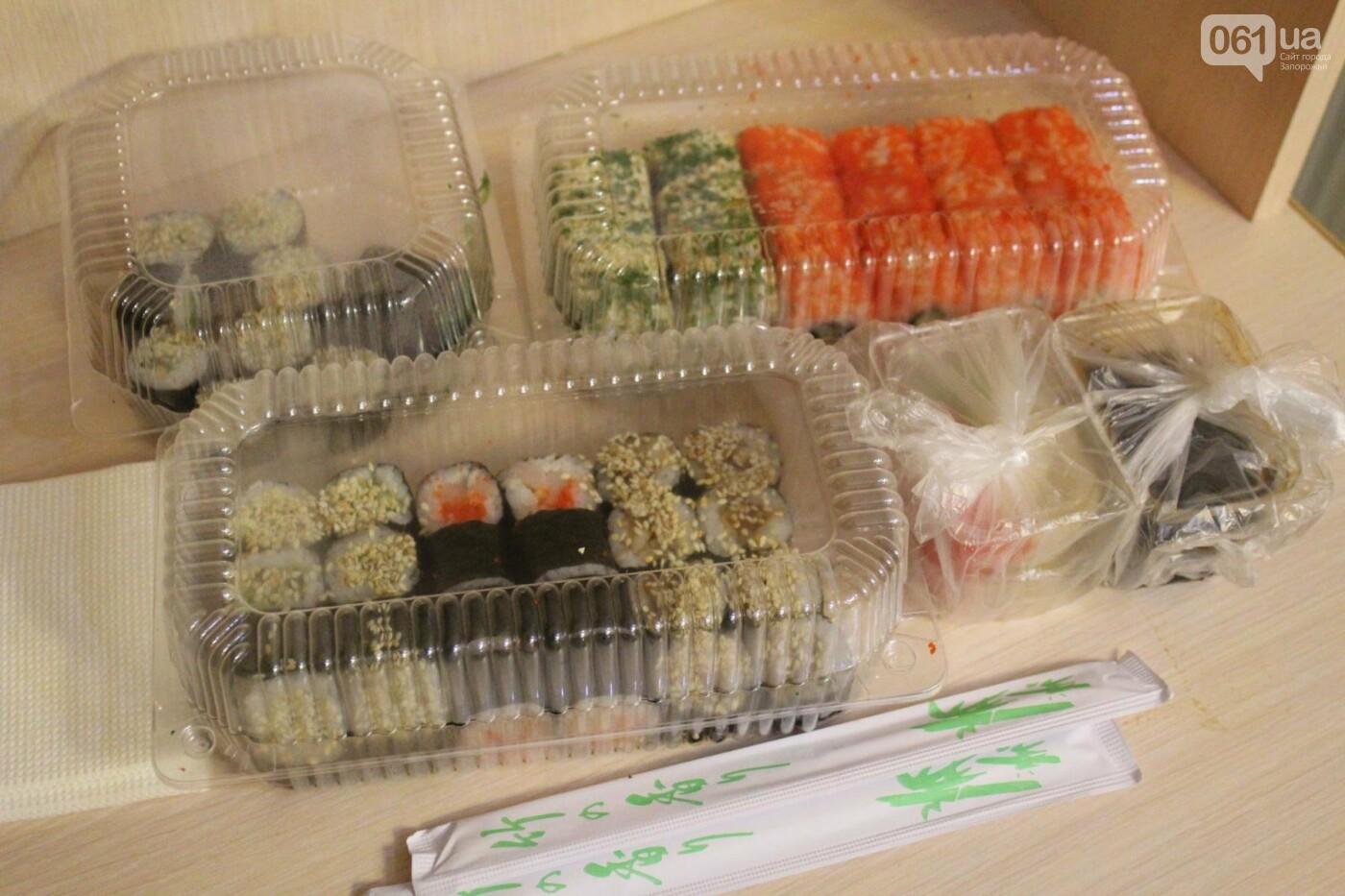 Тест-драйв доставки суши в Запорожье: 24rolls , фото-10