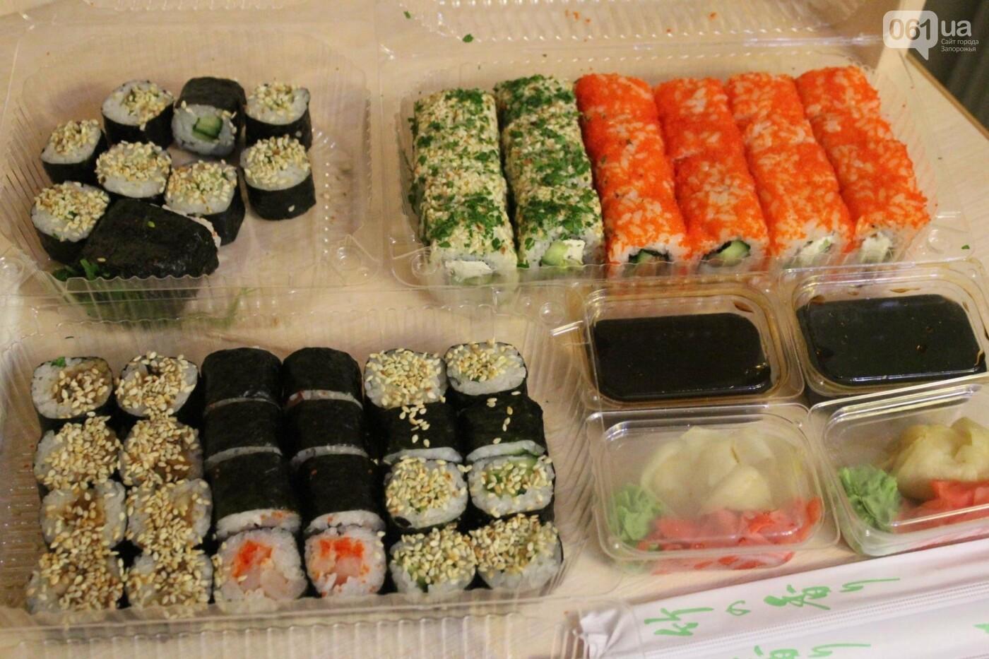 Тест-драйв доставки суши в Запорожье: 24rolls , фото-11