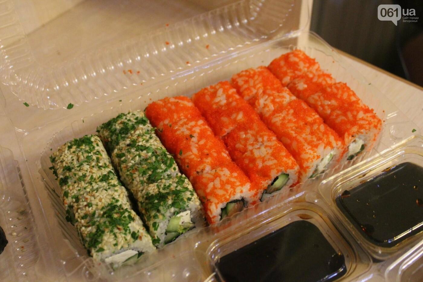 Тест-драйв доставки суши в Запорожье: 24rolls , фото-16