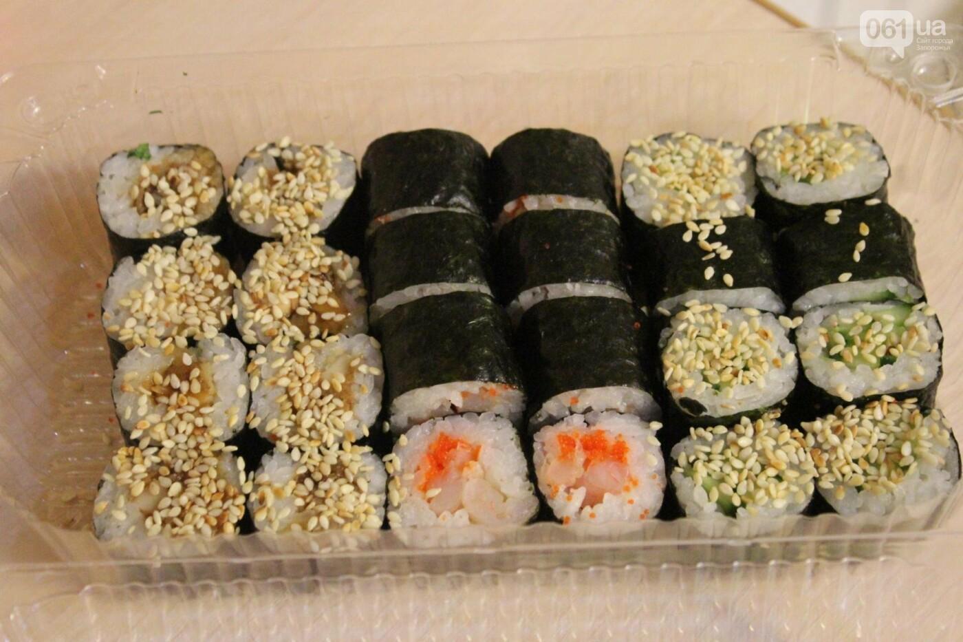 Тест-драйв доставки суши в Запорожье: 24rolls , фото-18