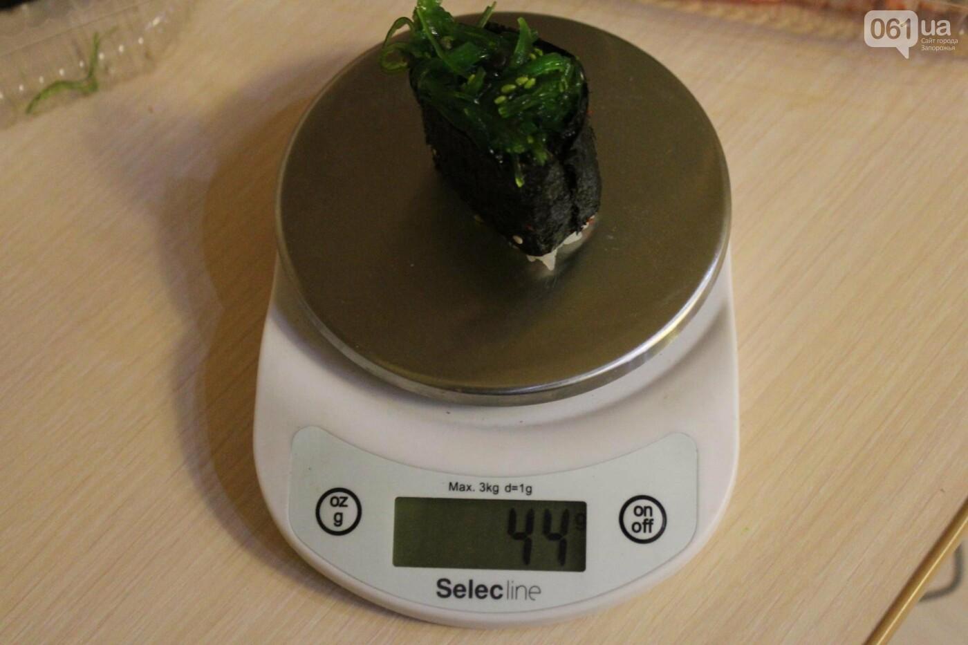 Тест-драйв доставки суши в Запорожье: 24rolls , фото-21
