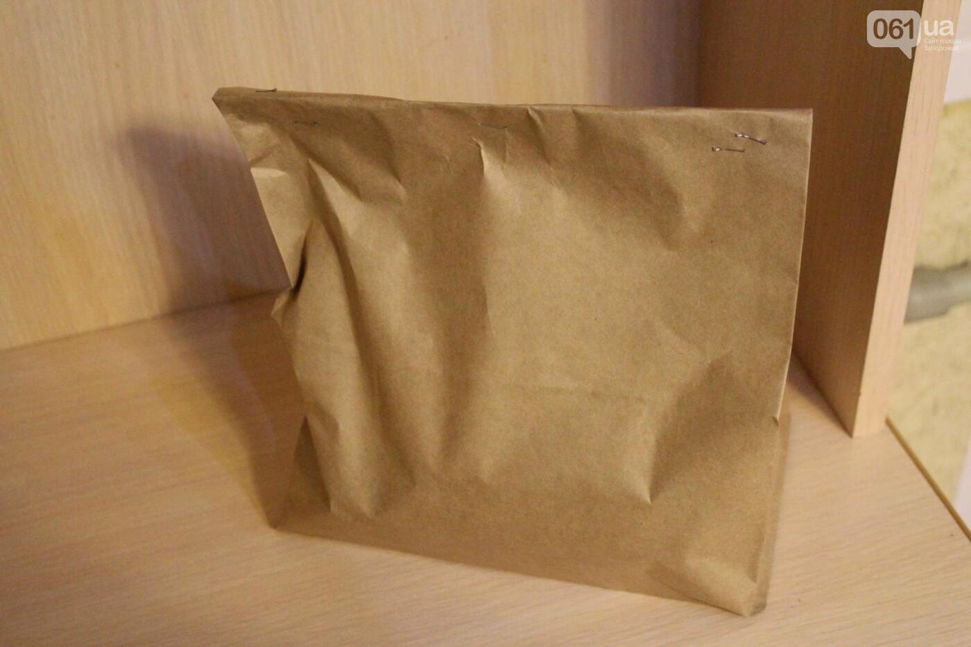 Тест-драйв доставки суши в Запорожье: 24rolls , фото-19