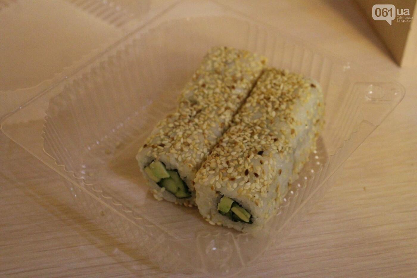 Тест-драйв доставки суши в Запорожье: 24rolls , фото-20