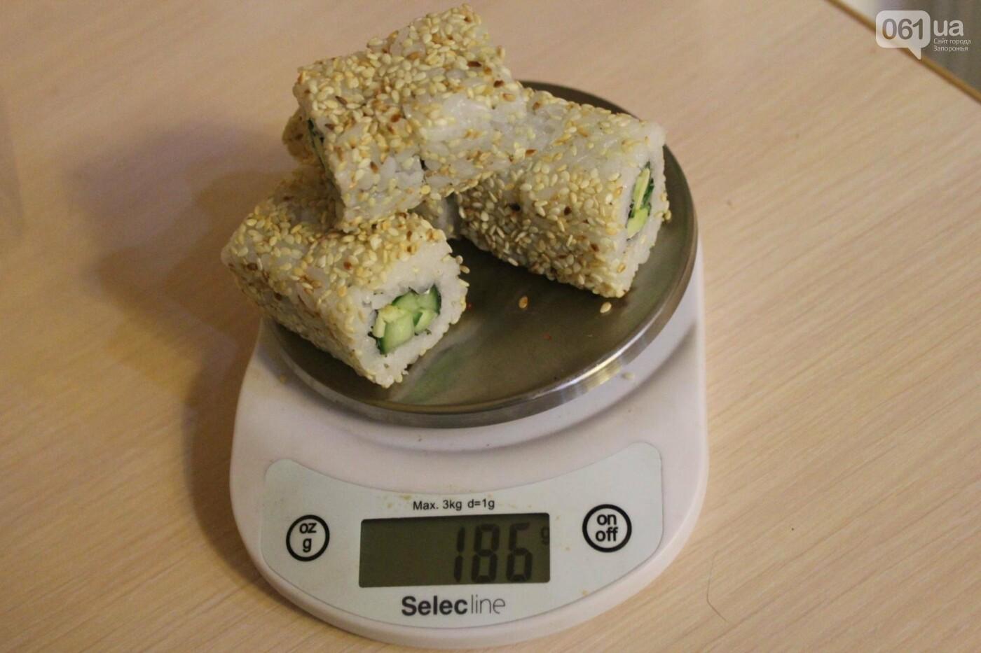 Тест-драйв доставки суши в Запорожье: 24rolls , фото-28