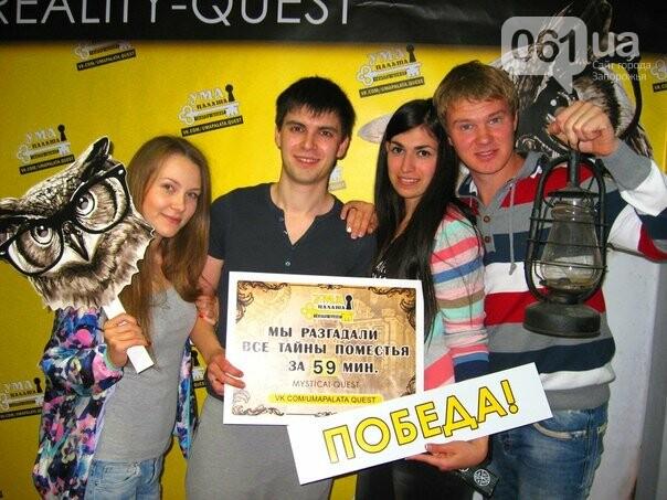 Лучшие квесты Запорожья, фото-56
