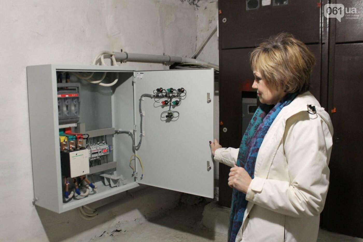 Сам себе хозяин: как запорожские ОСМД занимаются энергосбережением и значительно экономят на тарифах, — ФОТО, фото-13
