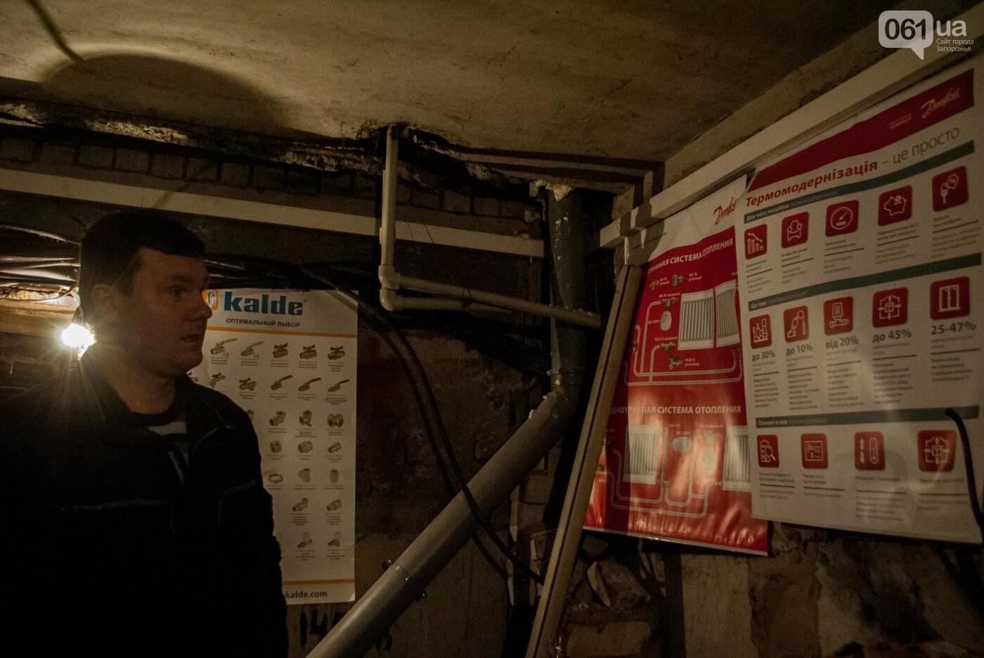 Сам себе хозяин: как запорожские ОСМД занимаются энергосбережением и значительно экономят на тарифах, — ФОТО, фото-37