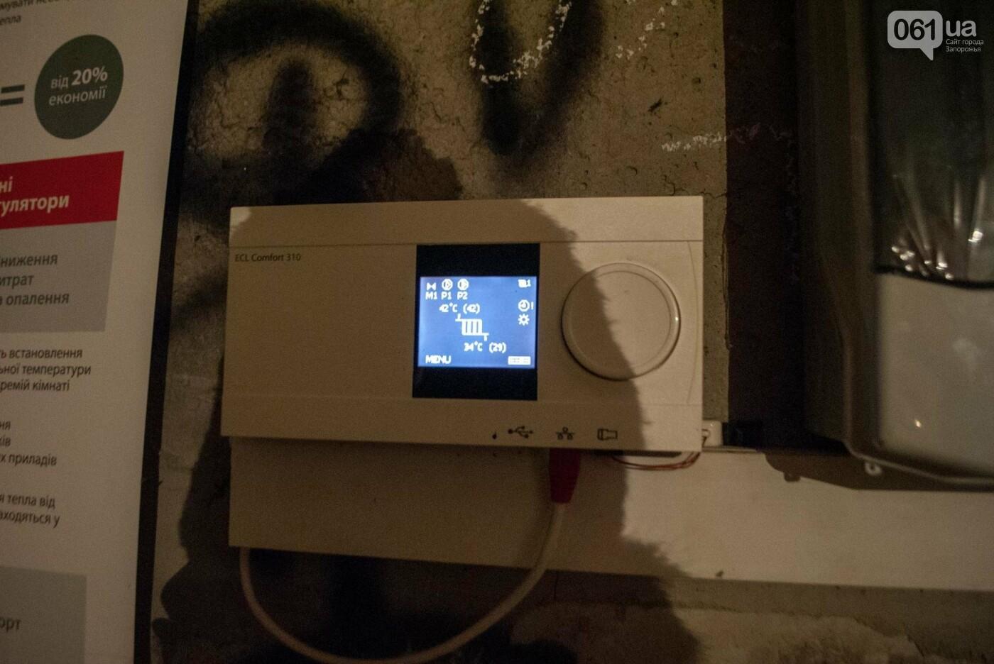 Сам себе хозяин: как запорожские ОСМД занимаются энергосбережением и значительно экономят на тарифах, — ФОТО, фото-36