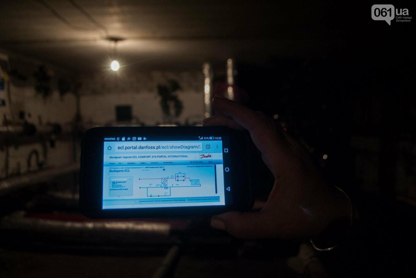 Сам себе хозяин: как запорожские ОСМД занимаются энергосбережением и значительно экономят на тарифах, — ФОТО, фото-39
