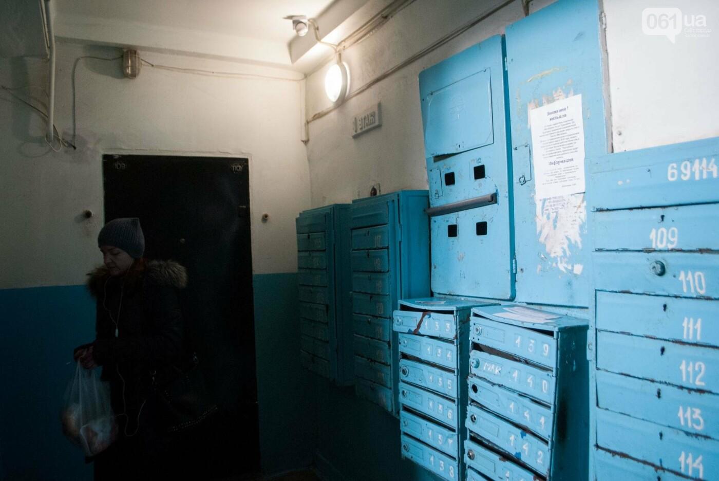 Сам себе хозяин: как запорожские ОСМД занимаются энергосбережением и значительно экономят на тарифах, — ФОТО, фото-32
