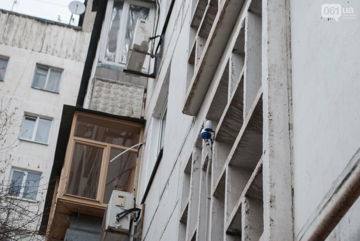 Сам себе хозяин: как запорожские ОСМД занимаются энергосбережением и значительно экономят на тарифах, — ФОТО, фото-44