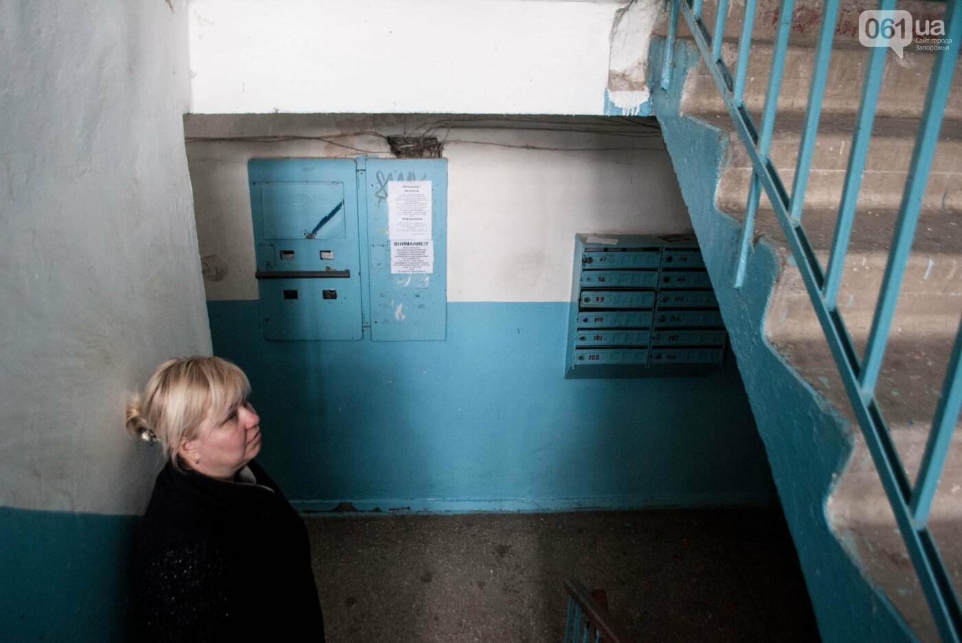 Сам себе хозяин: как запорожские ОСМД занимаются энергосбережением и значительно экономят на тарифах, — ФОТО, фото-46
