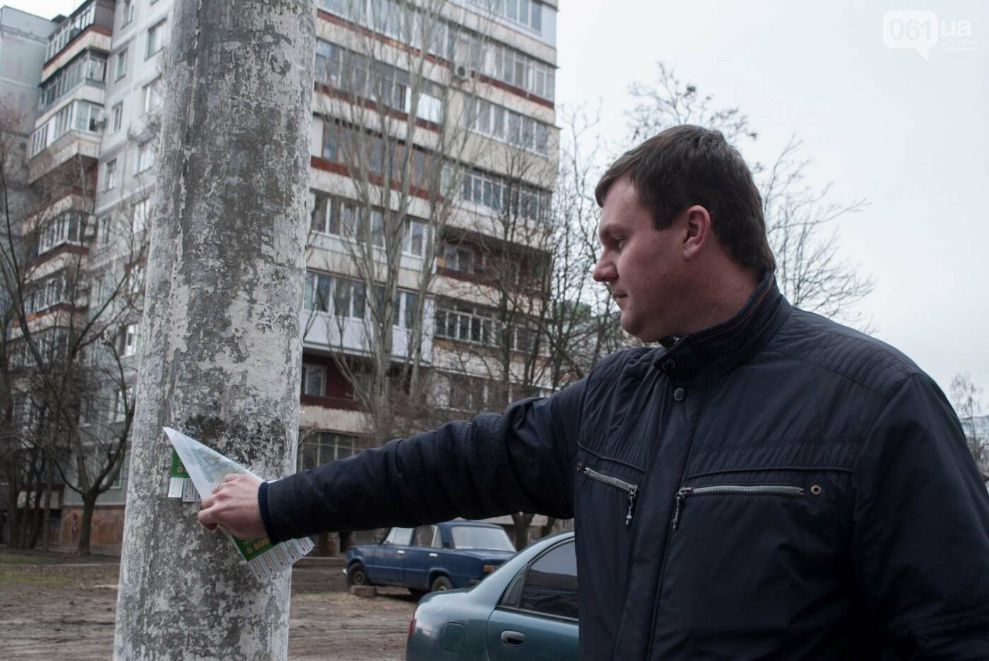 Сам себе хозяин: как запорожские ОСМД занимаются энергосбережением и значительно экономят на тарифах, — ФОТО, фото-31