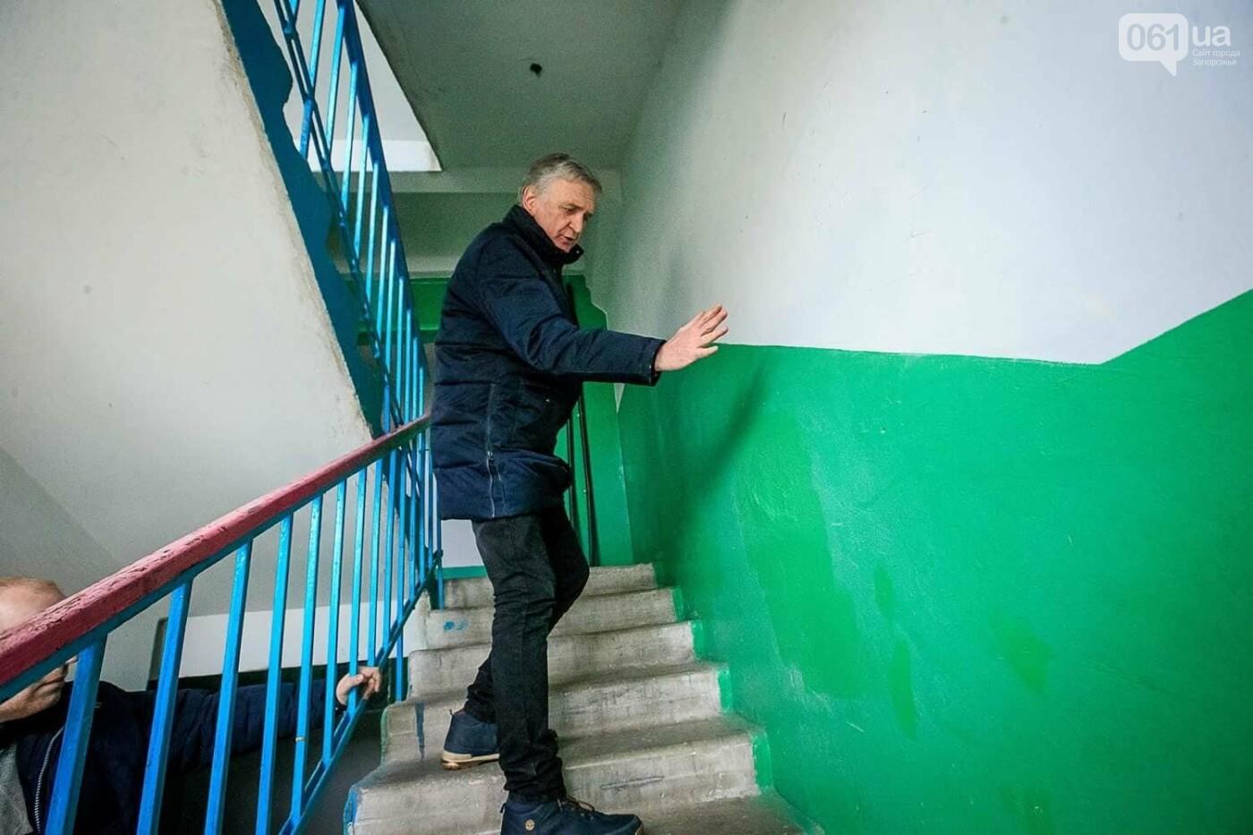 Сам себе хозяин: как запорожские ОСМД занимаются энергосбережением и значительно экономят на тарифах, — ФОТО, фото-51