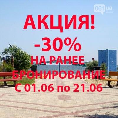 Где отдохнуть на море этим летом: обзор жилья и цен на украинских курортах , фото-40