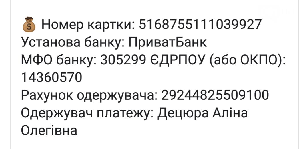 """Каховское водохранилище """"съело"""" 400 метров Мамай-горы - археологам нужна спецтехника для исследований, фото-1"""