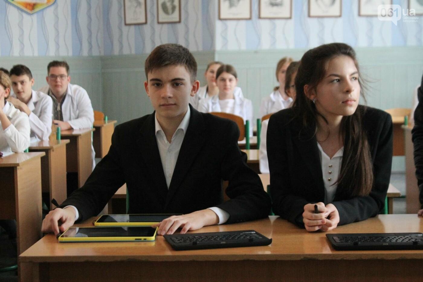 Одна из лучших школ Запорожья получила помощь от народного депутата Петра Сабашука: в гимназии №11 купили новую технику для нескольких каби..., фото-2
