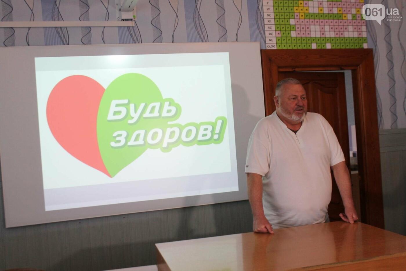 Одна из лучших школ Запорожья получила помощь от народного депутата Петра Сабашука: в гимназии №11 купили новую технику для нескольких каби..., фото-4