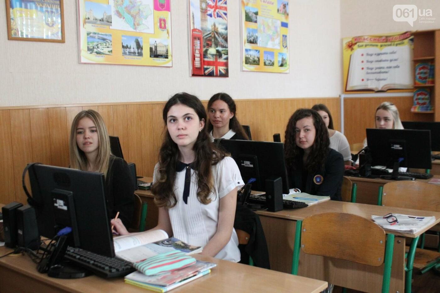 Одна из лучших школ Запорожья получила помощь от народного депутата Петра Сабашука: в гимназии №11 купили новую технику для нескольких каби..., фото-8