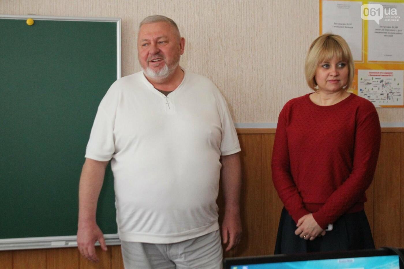 Одна из лучших школ Запорожья получила помощь от народного депутата Петра Сабашука: в гимназии №11 купили новую технику для нескольких каби..., фото-5