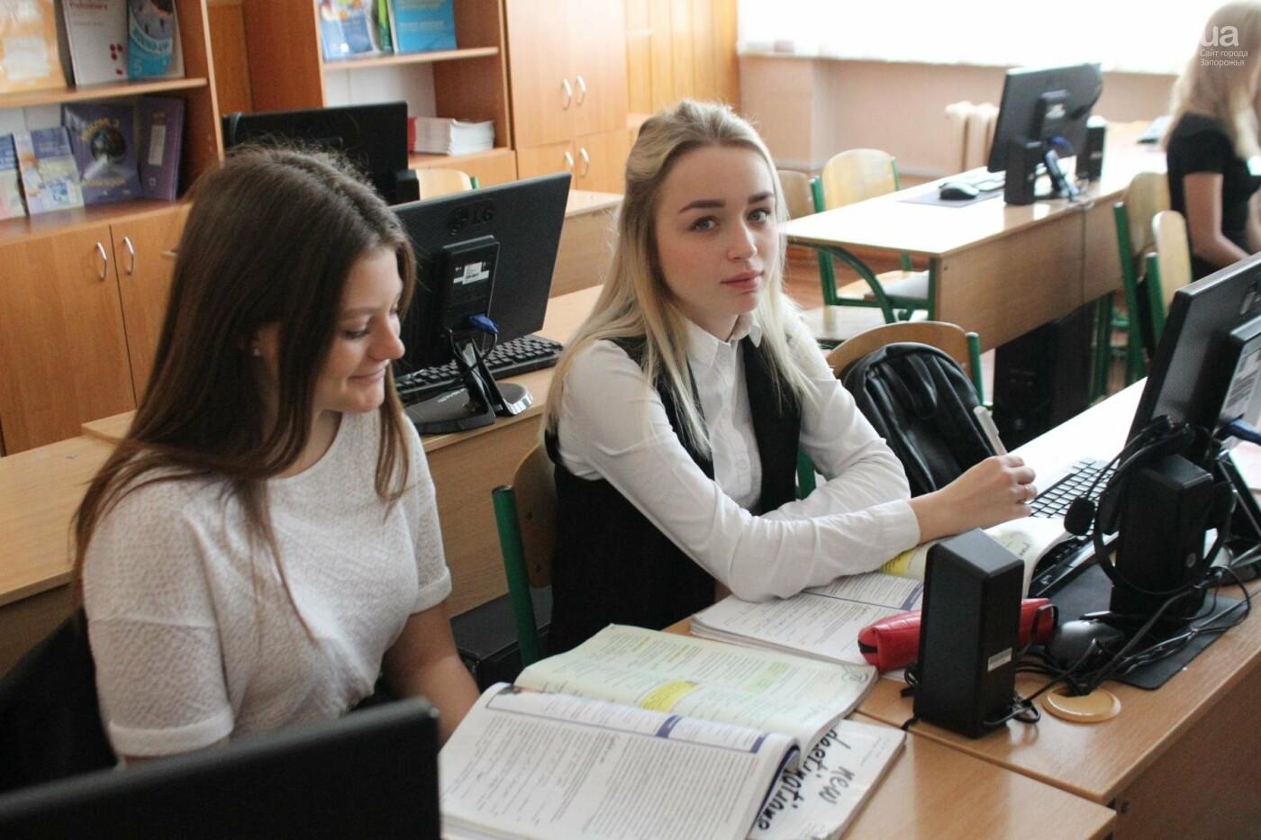 Одна из лучших школ Запорожья получила помощь от народного депутата Петра Сабашука: в гимназии №11 купили новую технику для нескольких каби..., фото-9