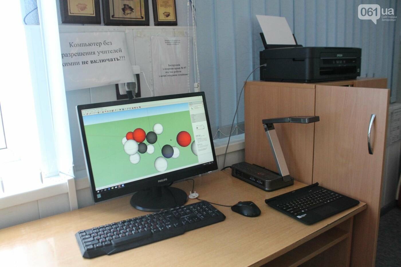 Одна из лучших школ Запорожья получила помощь от народного депутата Петра Сабашука: в гимназии №11 купили новую технику для нескольких каби..., фото-3