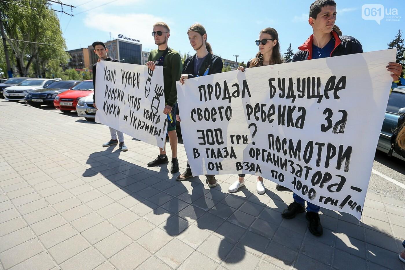 «Бычество» и «пошел ты»: весь митинг под Запорожской ОГА за одну минуту, - ВИДЕО, ФОТО, фото-6